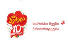 http://kobuleti.ucoz.net/reklama/5