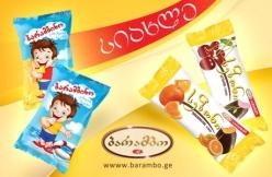 http://kobuleti.ucoz.net/reklama/6